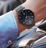 機械手錶 韓版新款概念超薄星空時尚潮流學生手錶男士全自動非機械防水男表 維多