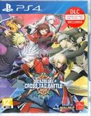 【玩樂小熊】現貨中 PS4遊戲 蒼翼默示錄 Cross Tag Battle BLAZBLUE 中文亞版
