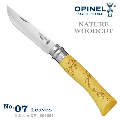 OPINEL NATURE - WOODCUT 法國刀自然圖騰系列-葉子圖騰 No.07 #OPI_001551【AH53032】i-style居家生活