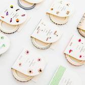 無痕手賬日記膠帶彩色手花邊可撕DIY裝飾貼紙
