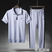 男士運動套裝2018新款套裝男夏季運動服男夏天短袖兩件套休閒套裝  晴光小語