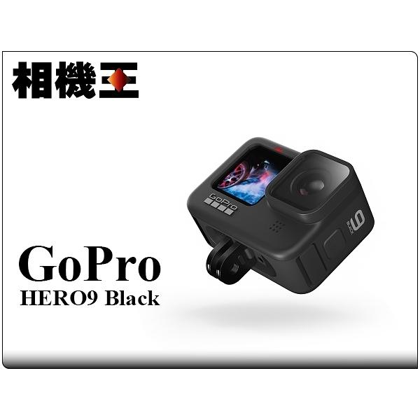 GoPro Hero 9 Black 黑色版 公司貨