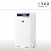 夏普 SHARP【KI-HS70】加濕空氣清淨機 適用16坪 除臭 負離子 PM2.5 HEPA 2018年式 (FP-J60T-W)
