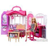 店慶優惠兩天-芭比娃娃閃亮度假屋套裝大禮盒別墅城堡女孩公主玩具wy