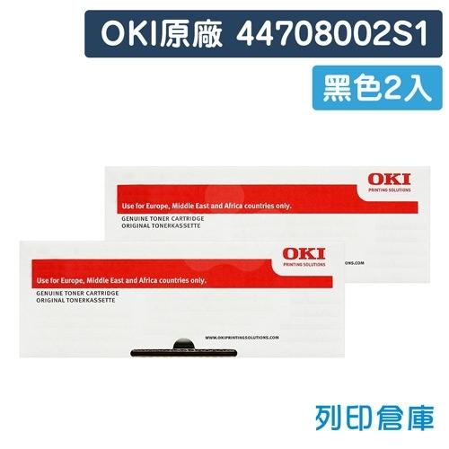 原廠碳粉匣 OKI 2黑組合包 44708002S1 /適用 OKI B840