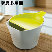 廚房多用收納桶洗米桶食材料理桶冰桶垃圾桶《Life Beauty 》
