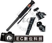 【EC數位】ManBily 專業級 MBL112 快拆式五節伸縮單腳架 快速拍攝獨腳架 演唱會 生態寫真