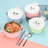 不銹鋼泡面碗帶蓋學生韓式飯盒單個女便當可愛宿舍方便面碗筷套裝