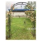 簡易鐵藝拱門花架爬藤架攀爬架葡萄拱形薔薇月季庭院園藝支架包郵管徑18mm