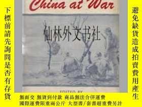 二手書博民逛書店【罕見】Stories of China at War(《中國戰