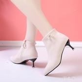裸靴女秋款春秋單靴子馬丁靴踝靴百搭高跟鞋尖頭細跟冬季網紅短靴 KV5298 【野之旅】