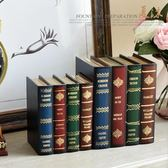 歐式創意復古仿真書籍高檔陳列裝飾品道具假書辦公室店鋪擺件收納 購物節必選
