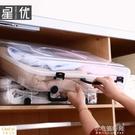 收納箱手提衣服玩具被子整理箱扁平滑輪床底儲物箱鞋箱【全館免運】