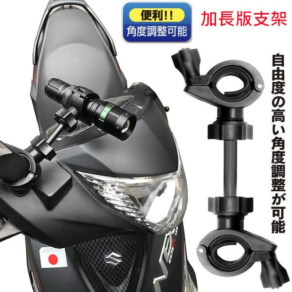 鐵金剛王mio MiVue M500 M550 M560 plus摩托車行車記錄器支架減震固定座機車行車紀錄器車架固定架