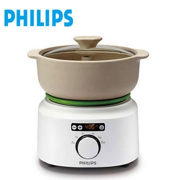 PHILIPS飛利浦汽鍋醇湯煲 Chi-pot 湯品調理機 HR2210 ✬ 新家電生活館 ✬