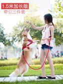 狗狗牽引繩小狗鍊子項圈泰迪金毛貓小型犬大型犬遛狗繩子寵物用品 全館免運折上折