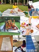 鋁膜防潮墊野餐墊野餐布草坪墊子戶外便攜加厚家用野炊地墊露營墊魔方數碼館