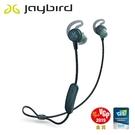 【Jaybird】TARAH PRO 藍牙無線運動耳機(礦物藍)