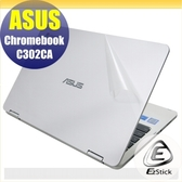 【Ezstick】ASUS Chromebook Flip C302 CA 二代透氣機身保護貼 DIY 包膜