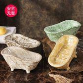 肥皂架 歐式大理石紋陶瓷肥皂盒瀝水實用酒店手工皂盒浴室肥皂架托高檔
