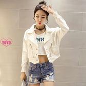 正韓短版牛仔外套女 純白長袖夾克外套(S-XL)S1013