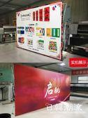 廣告架  鋁合金拉網展架折疊簽到墻活動背景布簽名墻展板架展會廣告牌kt板