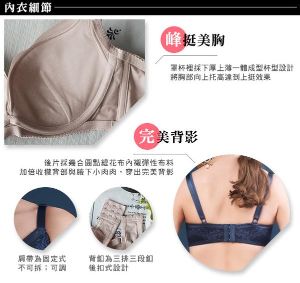 U&Z EASY SHOP-熾愛嬌點 B-D罩內衣(粉膚色)