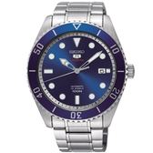 SEIKO 精工5號經典復刻機械錶/藍x銀/44mm 4R35-02D0B(SRPB89J1)