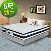 【HONEY BABY】OUTLAST恆溫涼感三線系列-高支撐透氣型記憶棉獨立筒床墊 雙人加大6x6.2尺