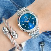 LICORNE 力抗 / LT142LWNS / 璀璨星空 晶鑽 藍寶石水晶玻璃 日期視窗 不鏽鋼手錶 藍色 32mm