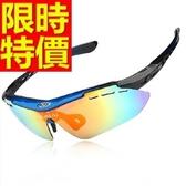太陽眼鏡 偏光墨鏡(單件)-大方潮流日系時髦隨意防紫外線3色55s3【巴黎精品】