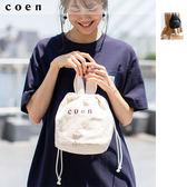 女側背包 斜背 手提 帆布 2WAY LOGO 束口小包  免運費 日本品牌【coen】