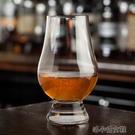 洋酒杯 水晶玻璃威士忌聞香杯品鑒杯洋酒杯 洛小仙女鞋