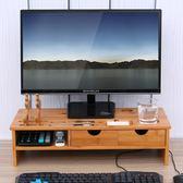 台式顯示器屏增高架電腦辦公桌面收納支架鍵盤底座托架置物整理架 螢幕架