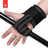 【雙11】助力帶握力帶健身手套引體向上護腕舉重防滑硬拉腕帶折300