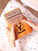 拇指琴卡林巴17音kalimba卡琳巴琴初學者入門樂器卡淋巴琴手指琴 漾美眉韓衣
