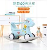 木馬兒童搖搖馬兩用玩具加厚塑料帶音樂滑行車寶寶小馬玩具禮物「輕時光」