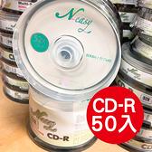 CD-R光碟片 (50入裝)