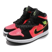 Nike Wmns Air Jordan 1 Mid Hot Punch 黑 紅 喬丹 1代 飛人 AJ1 中筒 女鞋【PUMP306】 BQ6472-006
