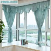 窗紗 棉麻窗簾成品窗紗簡約現代亞麻白紗簾臥室客廳陽台紗窗簾布料全館免運