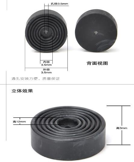 [協貿國際]  釣箱腳墊耐磨墊釣箱配件