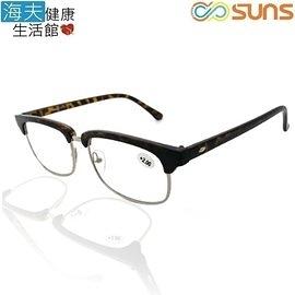 向日葵眼鏡矯正鏡片(未滅菌)【海夫健康生活館】老花眼鏡 抗藍光(225022)