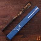 扇子 折扇 古典 中國風 復古10寸 折...