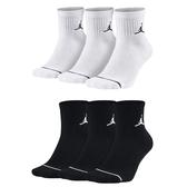 NIKE JUMPMAN籃球襪3PPK (三入裝 訓練 襪子 中筒襪 飛人喬丹 免運 ≡排汗專家≡
