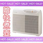 《搭贈溫控快煮壺》Opure A2 臻淨 醫療級HEPA空氣清淨機 (台灣製造高品質 / 15-20坪)
