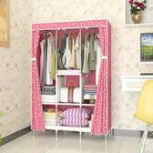 衣櫃簡易宿舍寢室經濟型摺疊組裝收納布衣櫃防塵布藝衣櫥簡約現代WY  雙12八七折