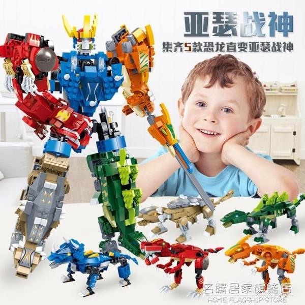 積木霸王龍拼裝玩具男孩恐龍變形機器人金剛兒童6-12歲【名購新品】