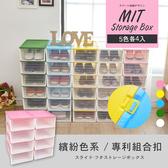20入組糖果色系滑蓋式抽屜收納盒 顏色隨機出貨