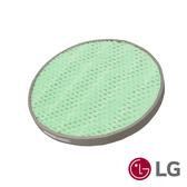LG-AAFTVH101-HEPA濾網(V329CG/CS使用)