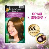 莉婕頂級涵養髮膜染髮霜 2明亮淺棕 (40g+40g)